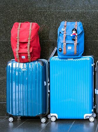 bagagerie Nantes